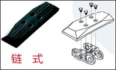 chain_style_pad